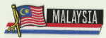 Malaysia Embroidered Flag Patch, style 01.